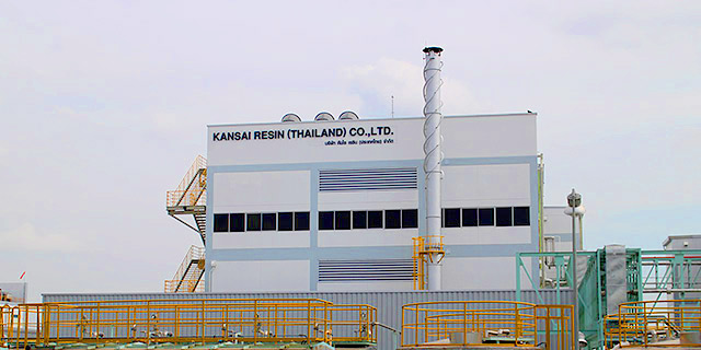 Kansai Resin (Thailand) Co., Ltd.